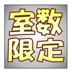 【W特典】朝食&VODカード付き旅得プラン♪【VOD導入記念】