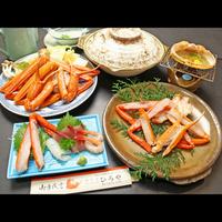 【一人旅専用】温泉&香住蟹でゆったり♪マイペース一人旅【一泊二食】