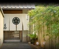 GoTo京都の隠れ家レストランで、五感で楽しむディナーコースを味わう。1泊2日