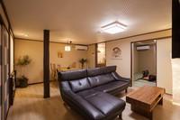 【プレミアム】フルリノベーションした京町家一棟貸切・季節感ある京料理夕食付きのプラン