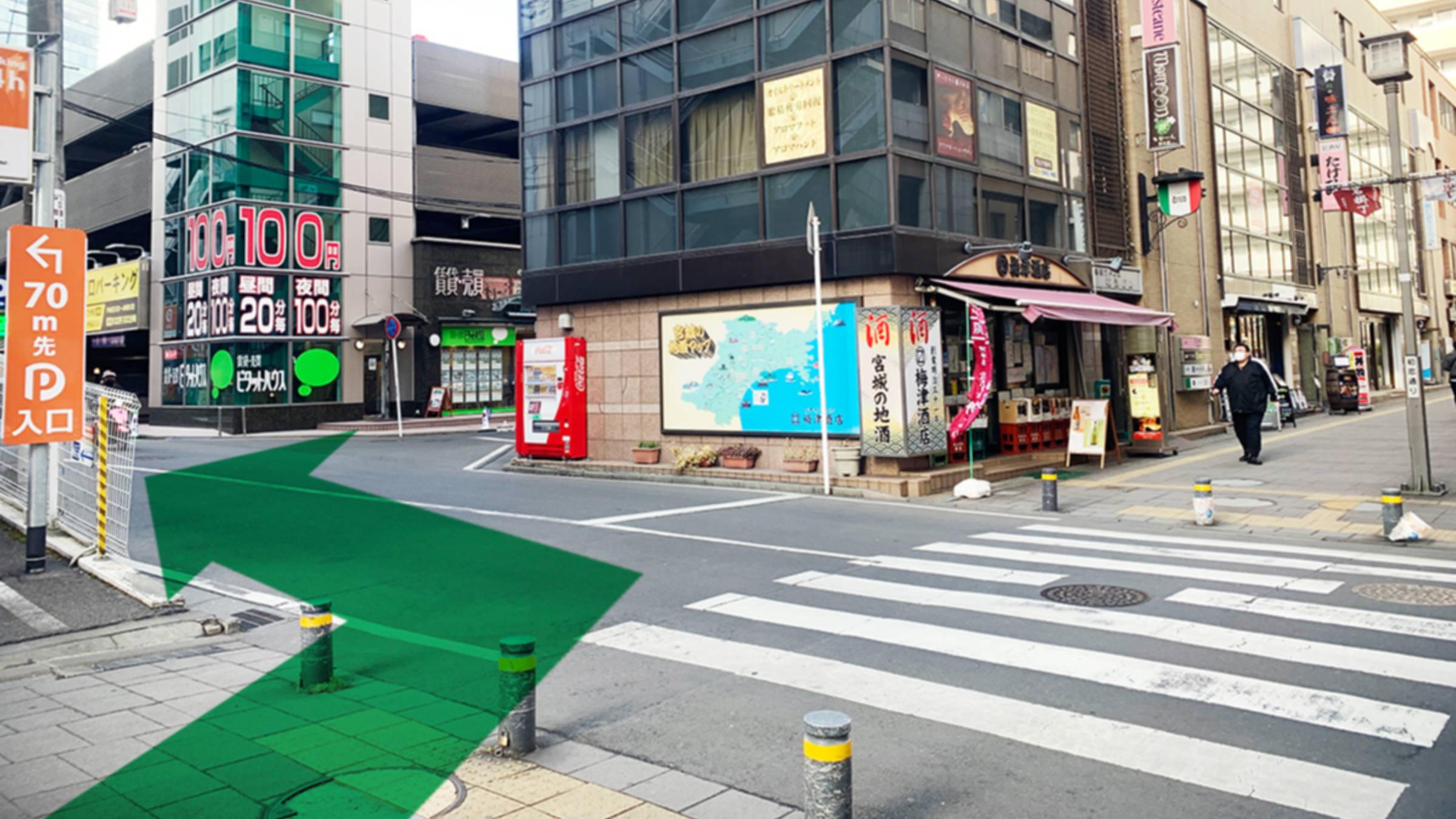 仙台駅東口からのアクセス⑥