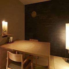 【個室でゆっくり贅沢に♪プラチナ会席】豪華創作料理を口に入れれば・・・自然と笑みが♪