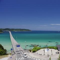 【シーカヤック体験プラン<1泊2食付>】360度コバルトブルー!海の上で眺める最高の景色と汐音♪