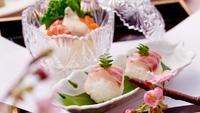 特別会席プラン「プラチナ」〜個室で愉しむ料理長おまかせの特別会席