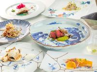 【アリタセラオリジナルグッズ付き】一番人気!器を選べるディナープラン〈2食付き〉