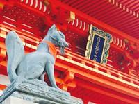 【ポイント10倍★春旅】京都随一のグルメと歴史の町「伏見」シンプル&快適&お得に♪