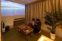 【数量限定】プロジェクターで大画面のゲーム、映画、コンサートを楽しむ!和洋室部屋で盛り上がろう!!