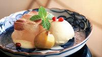 【木乃婦の2食付】京料理の名店で厳選された旬の食材を心ゆくまでご堪能