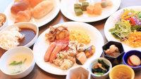 ■朝食orランチがお好みで選べる■最大26時間Stay♪