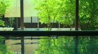 【ことでんおんせん乗車入浴券付】仏生山温泉入浴+ことでん指定区間が1日乗り放題♪《朝食付》