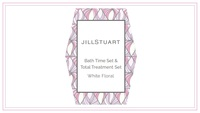 【女性におすすめ】JILL STUART(ジルスチュアート)選べるアメニティ付き(素泊まり)