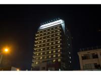 【月・火・水 限定】カップル限定プラン (朝食付き)月・火・水はホテルブルーメンに行こう♪