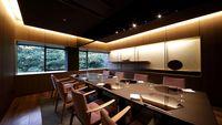 Goto福岡!!庭園が見える個室で味わう贅沢会席/夕朝食付