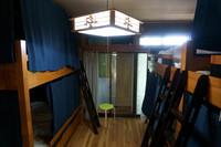 一組限定室