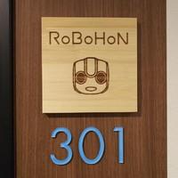 ロボホンハリウッドツインルーム【禁煙】