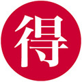 【平日限定】☆「現金特価」人数限定シングル・トーストセット(パン・コーヒー・ゆで玉子・サラダ)付