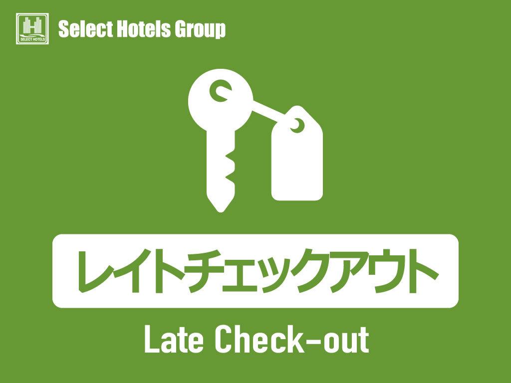 山形グランドホテル image