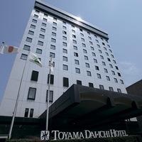 富山第一ホテル 通常料金 食事なし