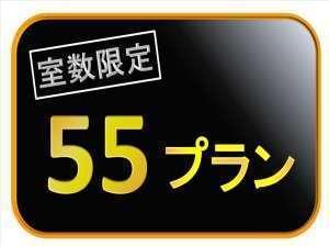 東京スカイツリー★格安5500円〜から GOGO★オープン記念