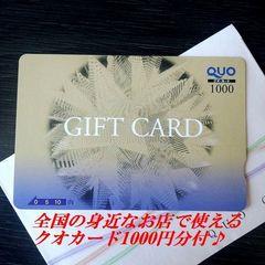 ≪〜3/31≫【朝食付・QUOカード付ショートステイプラン・C/I 20:00〜C/O9:00限定
