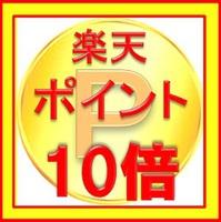ホテルメッツ長岡<JR東日本ホテルズ>