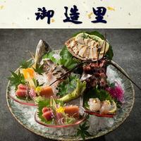 """【アップグレードプラン】メインのお料理が""""2品 """"ついた最上級のお料理コース 〜 口福特撰 〜"""