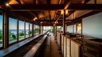 【選べるご夕食】椿茶屋囲炉裏焼き夕食プラン