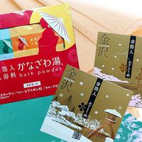 ★おいでまっし金沢!★お土産付きプラン(素泊まり)◆Wi-Fi OK!◆JR金沢駅より徒歩4分