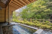 【秋冬旅セール】数寄屋造りのお部屋に泊まる<懐石料理と温泉を味わうプラン>