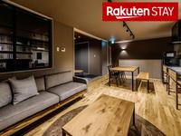 【3連泊割引】長期滞在におすすめ!キッチン付70平米1棟まるまる貸切♪奈良駅から電車で10分!