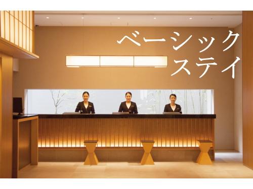 リッチモンドホテルプレミア京都駅前(2019年5月1日グランドオープン) image