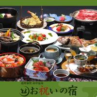 【季節グルメ会席】基本2食付き☆アワビと牛鉄板焼き&のどぐろ塩焼き=☆旬の味覚を味わう♪