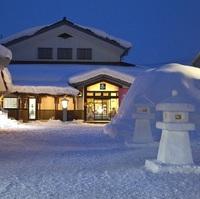 【雪景色の中で「きりたんぽ鍋」を楽しむ♪】冬の2食付プラン!