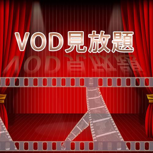 【VOD付きプラン/素泊り】全室トゥルースリーパー導入、カスタマイズできるアメニティ