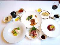 【57平米】冬季の為お得なプランとなっております。ディナーは和フレンチコースの1泊2食付きです!!!