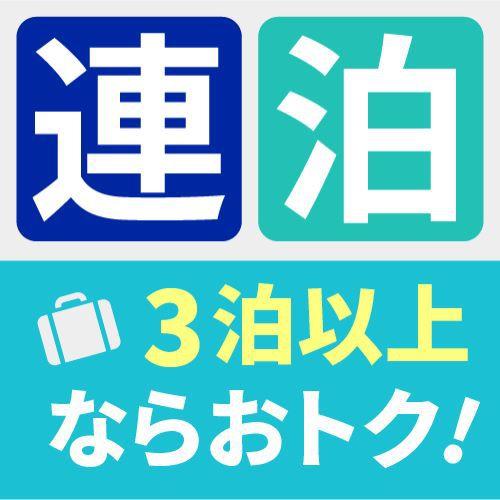 Tateru Bnb Sumiyoshi B