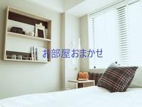 【☆お部屋タイプおまかせ☆】禁煙1名利用