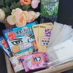 【ビジネスマン必見!】メンズ・ビジネスプラン★朝食無料★