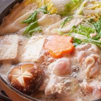 【岩手・奥州】いわいどりを味わう白湯鍋コース