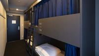 【事前カード決済限定】お日にち限定でおトク◇ホステルでリーズナブルにご宿泊!(食事なし)