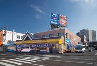 【選べる海鮮朝食付】〜市場で北海道の新鮮な海の幸を!選べる海鮮朝食引き換え券付きプラン〜