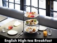 【NEW!週末限定】ハイティースタイル朝食・1時間レイトチェックアウト・豪華ランチコース付きプラン