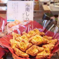 【春夏旅セール】オープン1周年記念♪ポイント10倍♪天然温泉&朝食付♪
