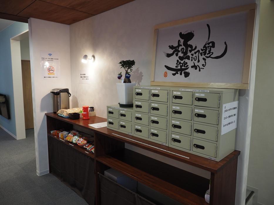 ちょい寝ホテル札幌手稲のnull