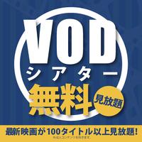 【Go To トラベル対象外】[お子様添寝不可] ☆クオカード1,000円分付プラン【素泊まり】