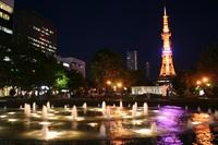【素泊まり】さっぽろテレビ塔入場券付きプラン★大浴場完備