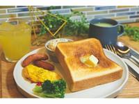 【完全個室】【朝食付き】通常朝食付きプランから33%OFF!! GoTo除外期間限定