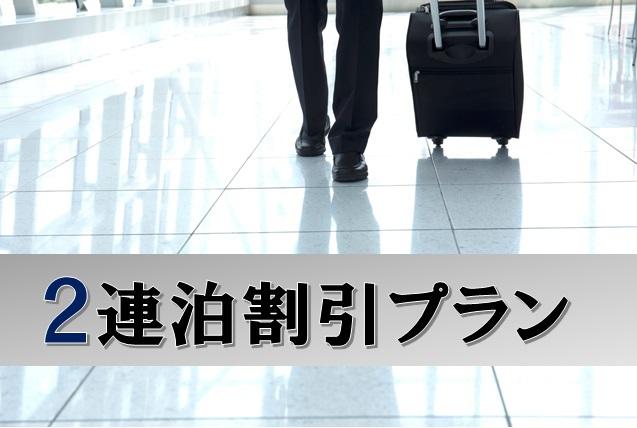ヴィアイン心斎橋四ツ橋(JR西日本グループ) image
