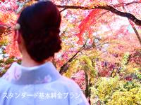 【スタンダード】地下鉄烏丸御池駅から徒歩5分で移動も便利!◆素泊まり◆