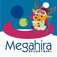 【冬季限定(3/13まで)】翌日はスキー♪女鹿平スキー場のリフト9時間券付き♪温泉も満喫の1泊2食付